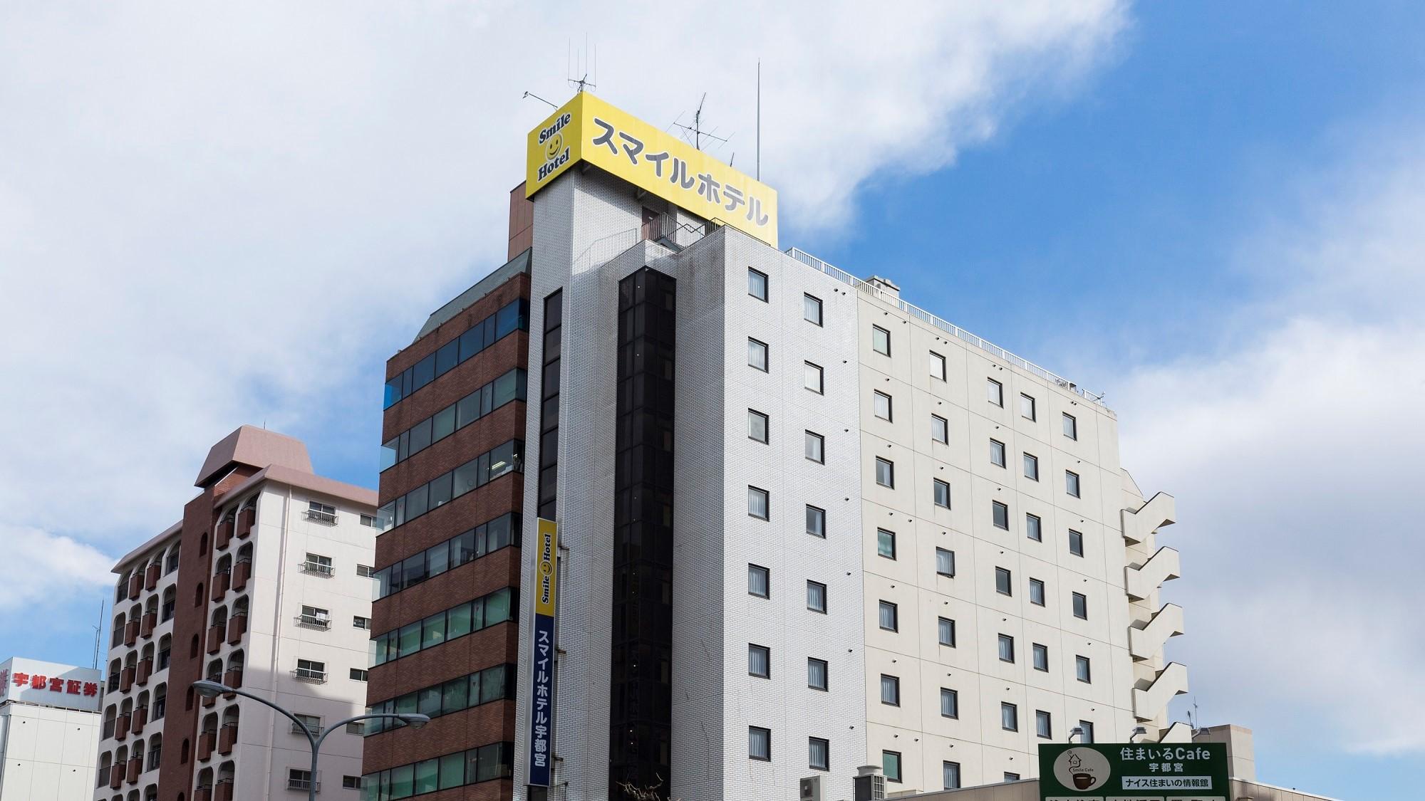 スマイル ホテル 宇都宮◆楽天トラベル
