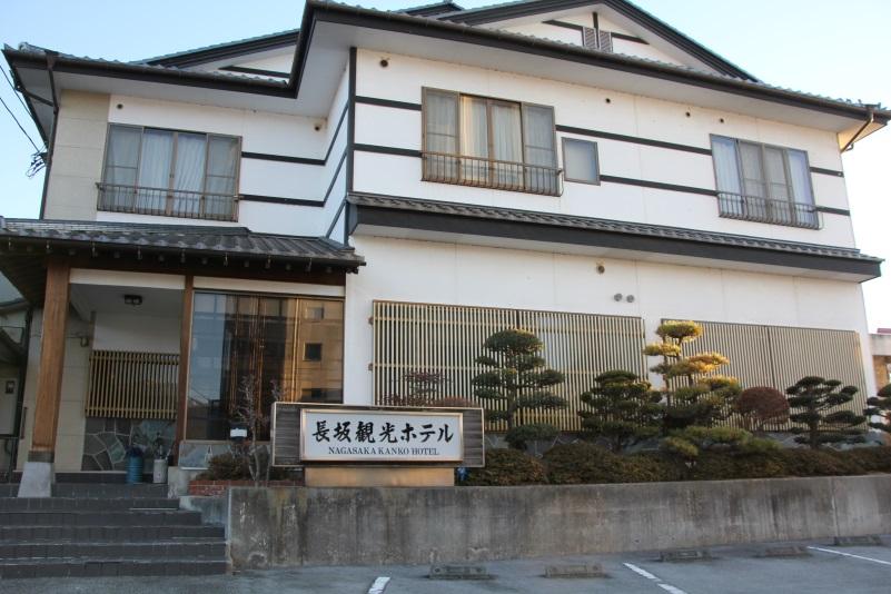 長坂 観光ホテル◆楽天トラベル