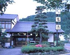 旅館 亀清◆楽天トラベル