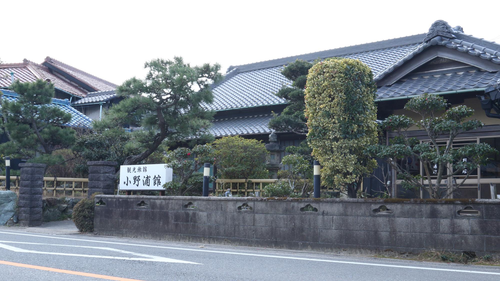 小野浦館◆楽天トラベル