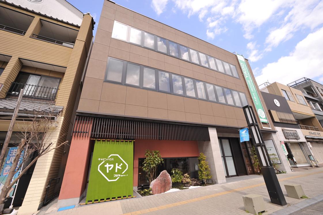 キャビンハウス ヤド 富士宮店◆楽天トラベル