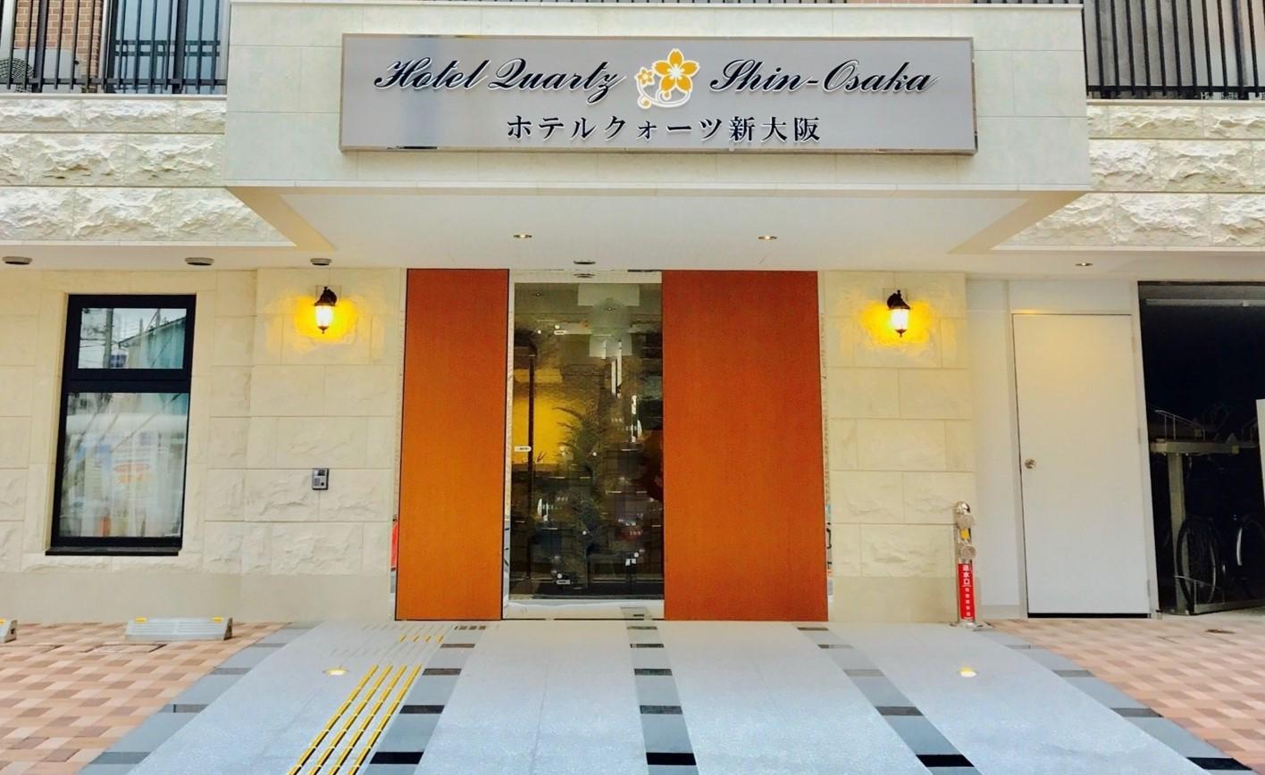 ホテル クォーツ 新大阪◆楽天トラベル