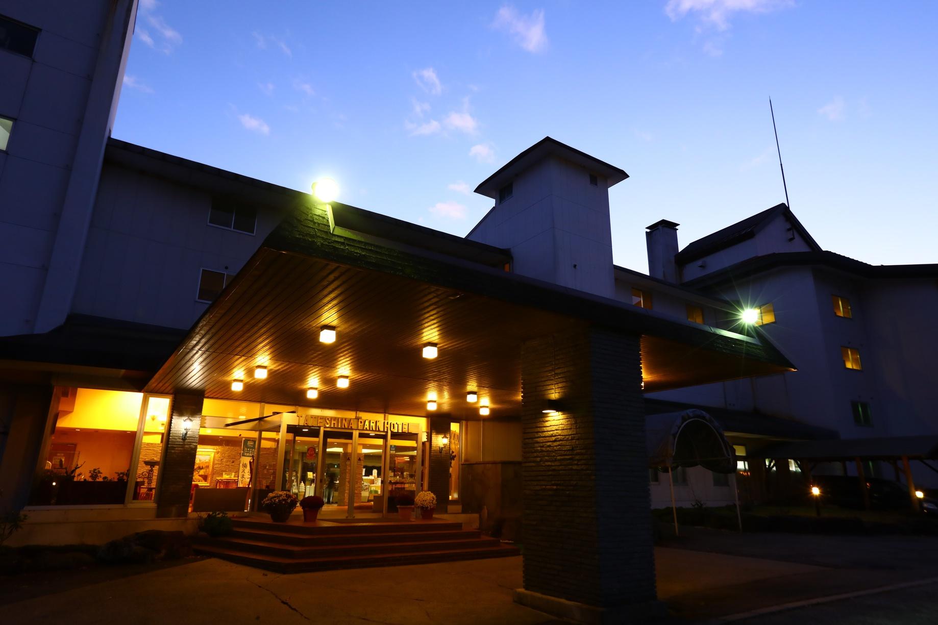 蓼科 パーク ホテル◆楽天トラベル