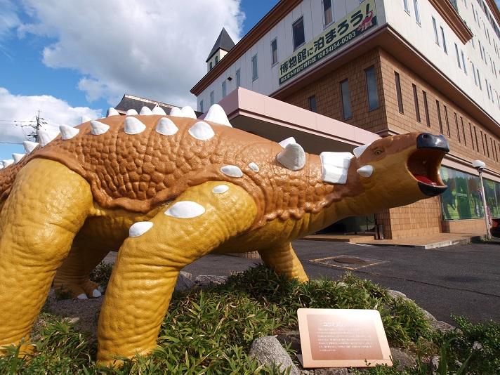 奥出雲 多根 自然博物館◆楽天トラベル