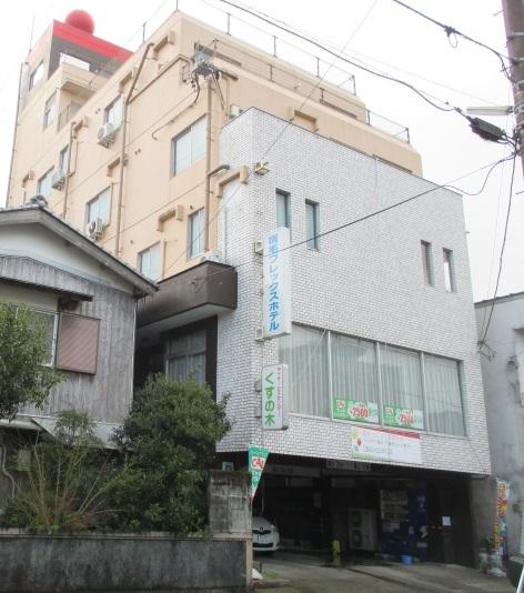 宿毛 フレックス ホテル◆楽天トラベル