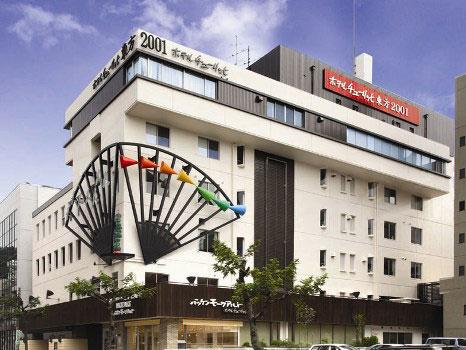ホテル チューリッヒ東方2001◆楽天トラベル