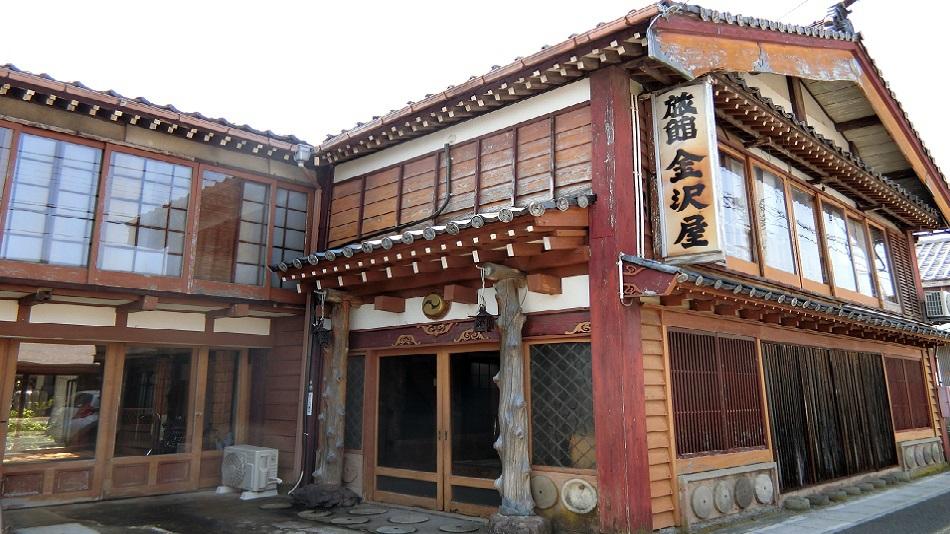 金沢屋 旅館◆楽天トラベル