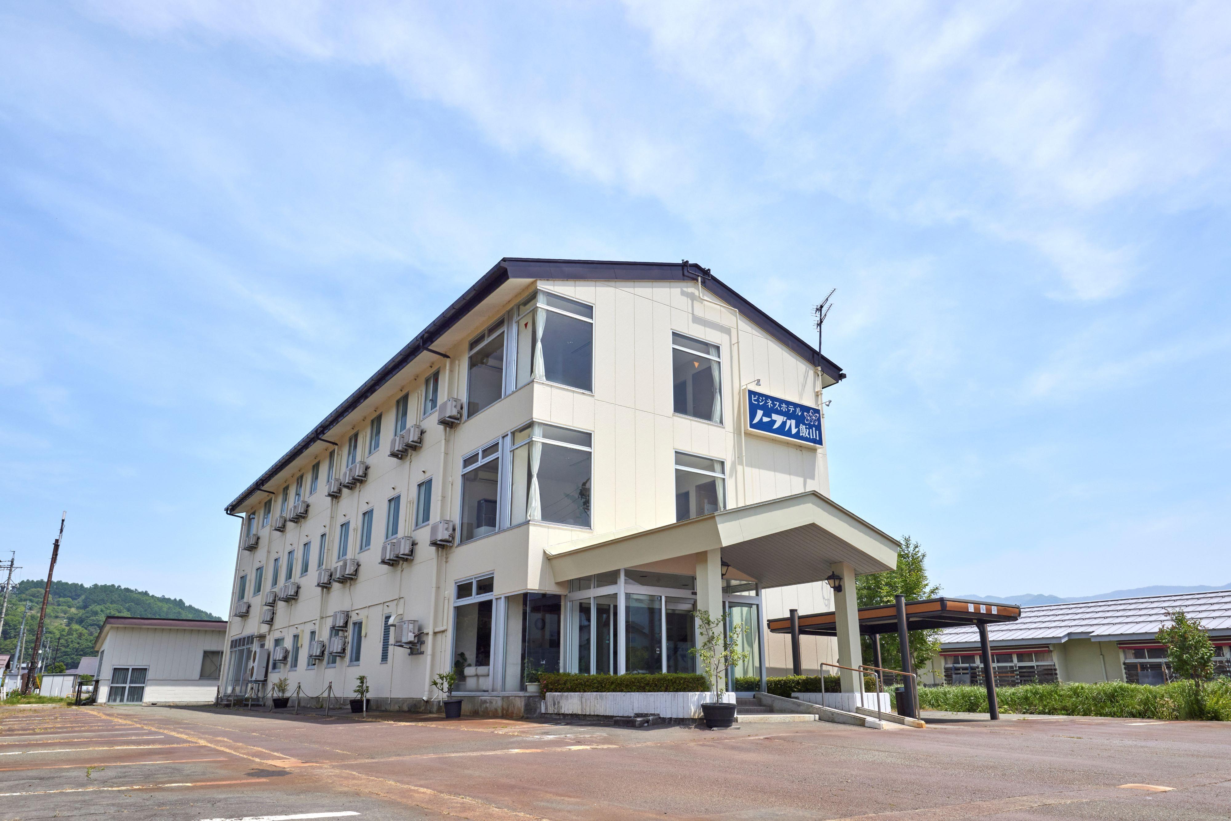 ビジネスホテル ノーブル飯山◆楽天トラベル