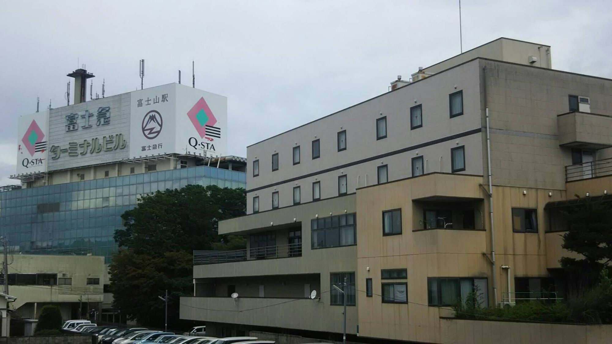 ホテル 芙蓉閣◆楽天トラベル