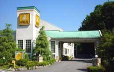 ファミリーロッジ旅籠屋 日光鬼怒川店◆楽天トラベル