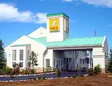 ファミリーロッジ旅籠屋 水戸大洗店◆楽天トラベル