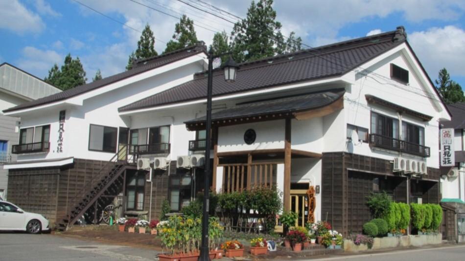 民宿 只見荘◆楽天トラベル