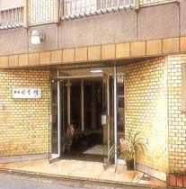 日本館◆楽天トラベル