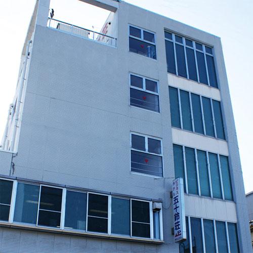 ビジネスホテル五十鈴荘◆楽天トラベル