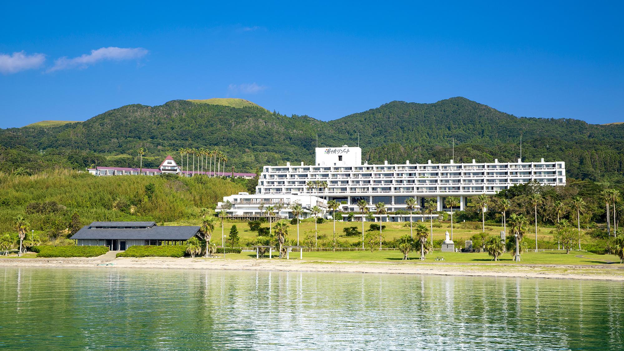 湯快リゾート 平戸千里ヶ浜温泉 ホテル蘭風◆楽天トラベル
