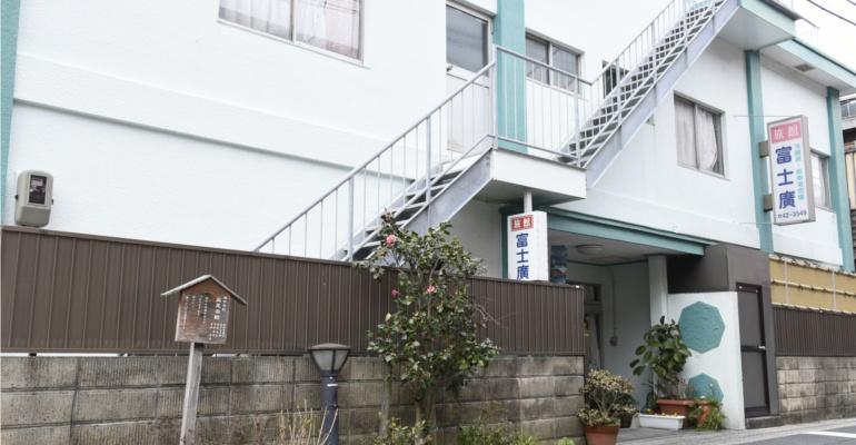 富士広旅館◆楽天トラベル