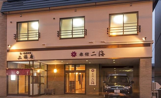 旅館 二海◆楽天トラベル