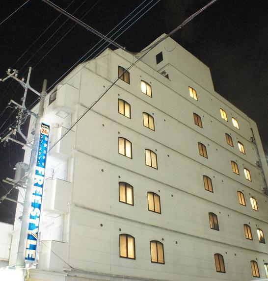 ホテル フリースタイル◆楽天トラベル