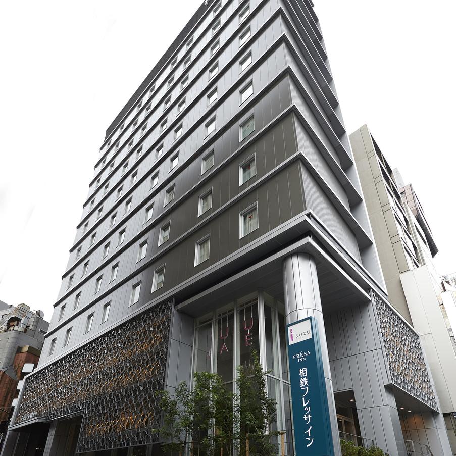 相鉄 フレッサイン 東京六本木◆楽天トラベル