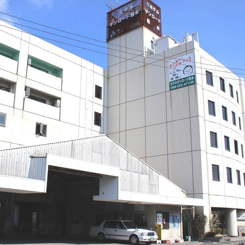 ホテル サンロード熊本◆楽天トラベル