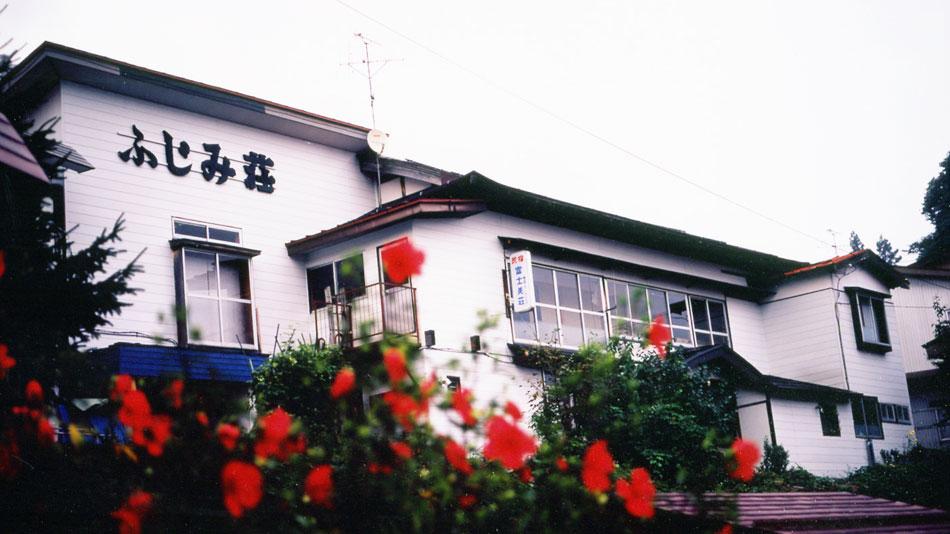 富士美荘◆楽天トラベル