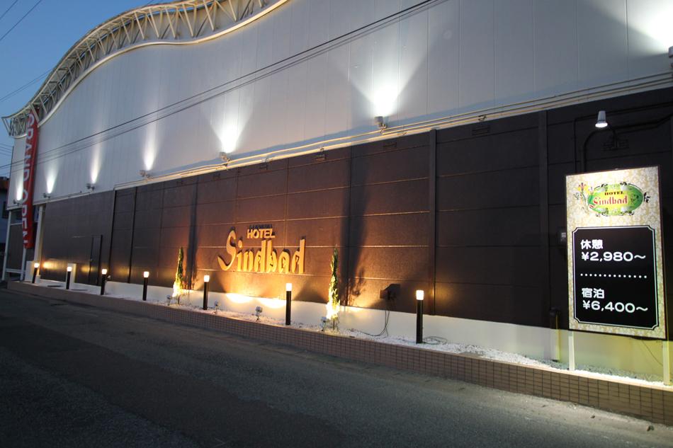 ホテル シンドバッド 山形店◆楽天トラベル