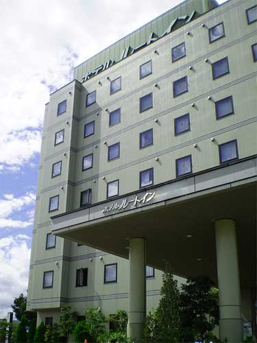 ホテル ルートイン 米沢駅東◆楽天トラベル