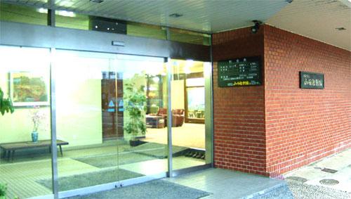 ビジネスホテル 山田屋 別館◆楽天トラベル