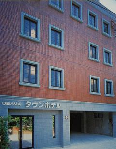 ビジネス 小浜 タウン ホテル◆楽天トラベル