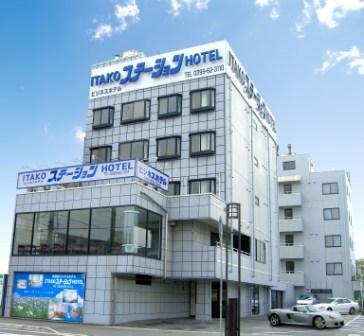 潮来ステーションホテル◆楽天トラベル