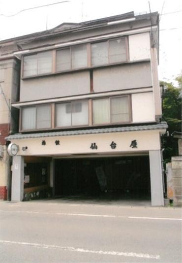 仙台屋 旅館◆楽天トラベル