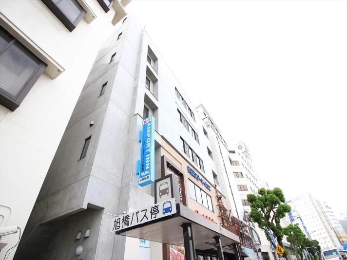 エアポート イン 那覇 旭橋駅前◆楽天トラベル