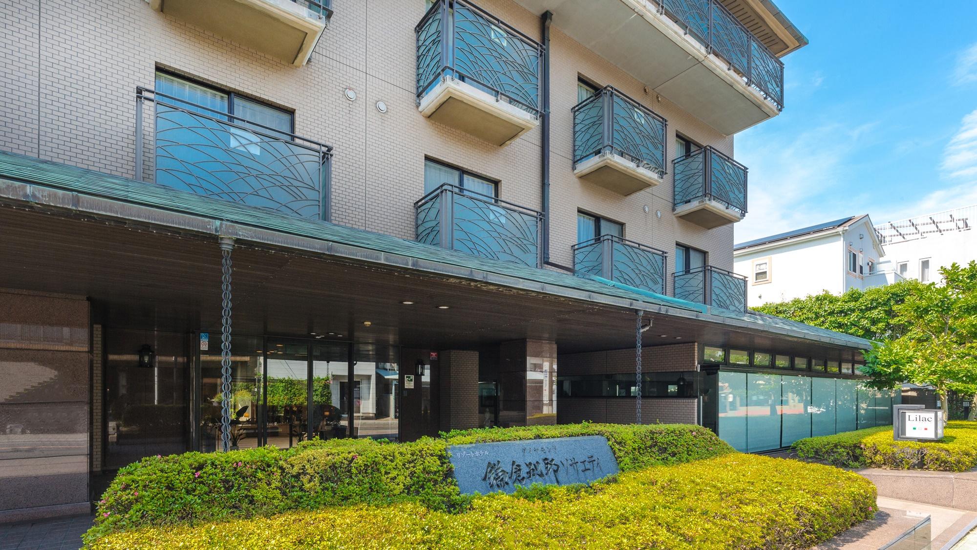 ダイヤモンド鎌倉 別邸 ソサエティ◆楽天トラベル