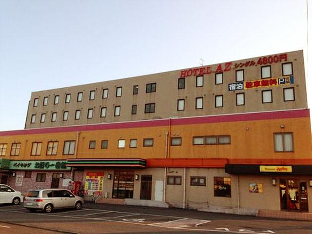 ホテルAZ 宮崎高鍋◆楽天トラベル