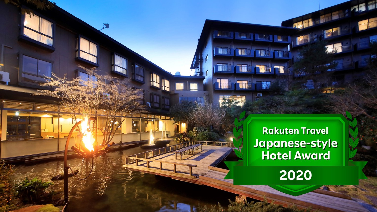 ホテル 賀茂川荘◆楽天トラベル