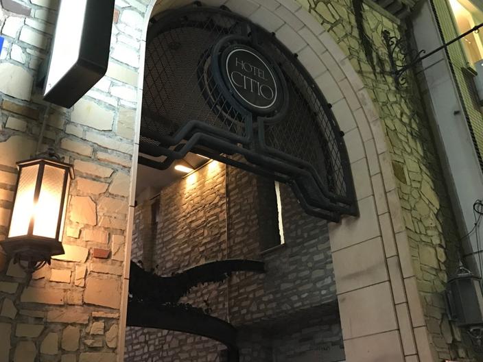 ホテル シティオ静岡◆楽天トラベル