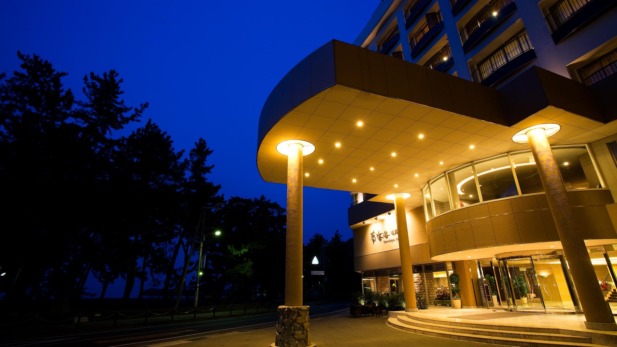 淡路島国際ホテル・アレックス