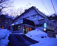 ぱのらま 山荘◆楽天トラベル