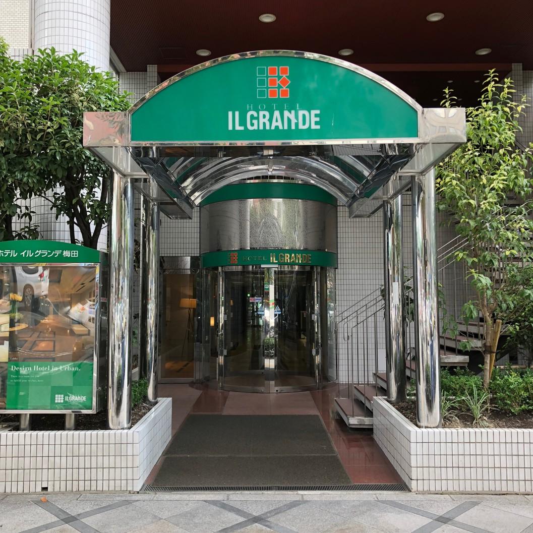 ホテル イルグランデ梅田◆楽天トラベル