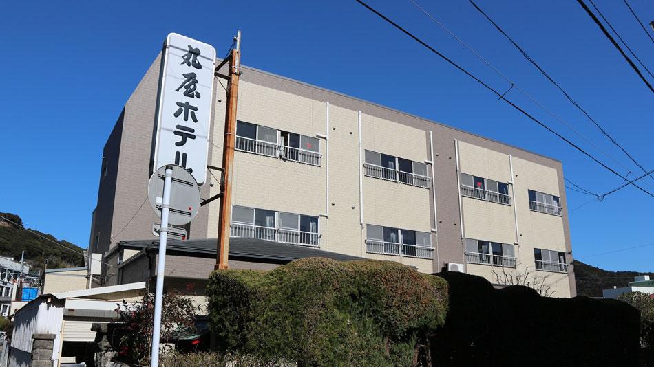 丸屋ホテル◆楽天トラベル