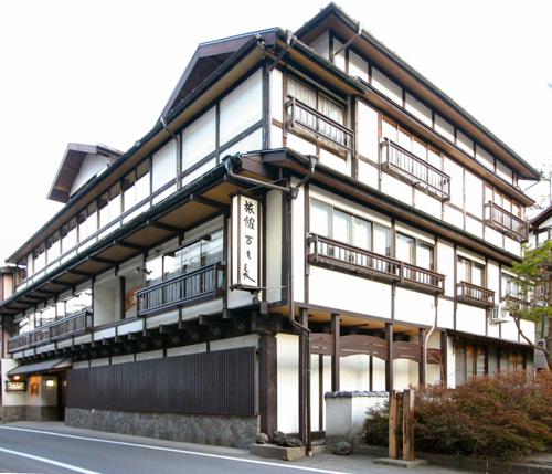 古久長 旅館◆楽天トラベル