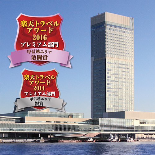 ホテル日航 新潟◆楽天トラベル