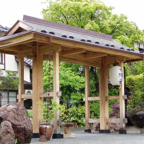 雪つばきの宿 古澤屋◆楽天トラベル