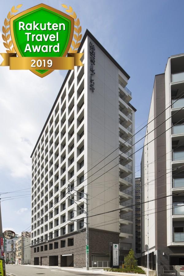 静鉄ホテル プレジオ 博多駅前◆楽天トラベル