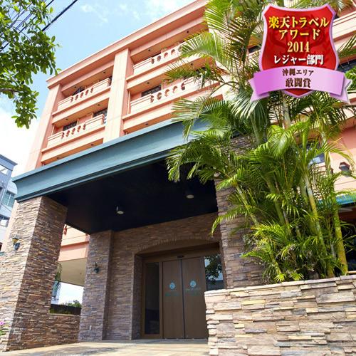 ホテル ラッソ アビアンパナ 石垣島◆楽天トラベル