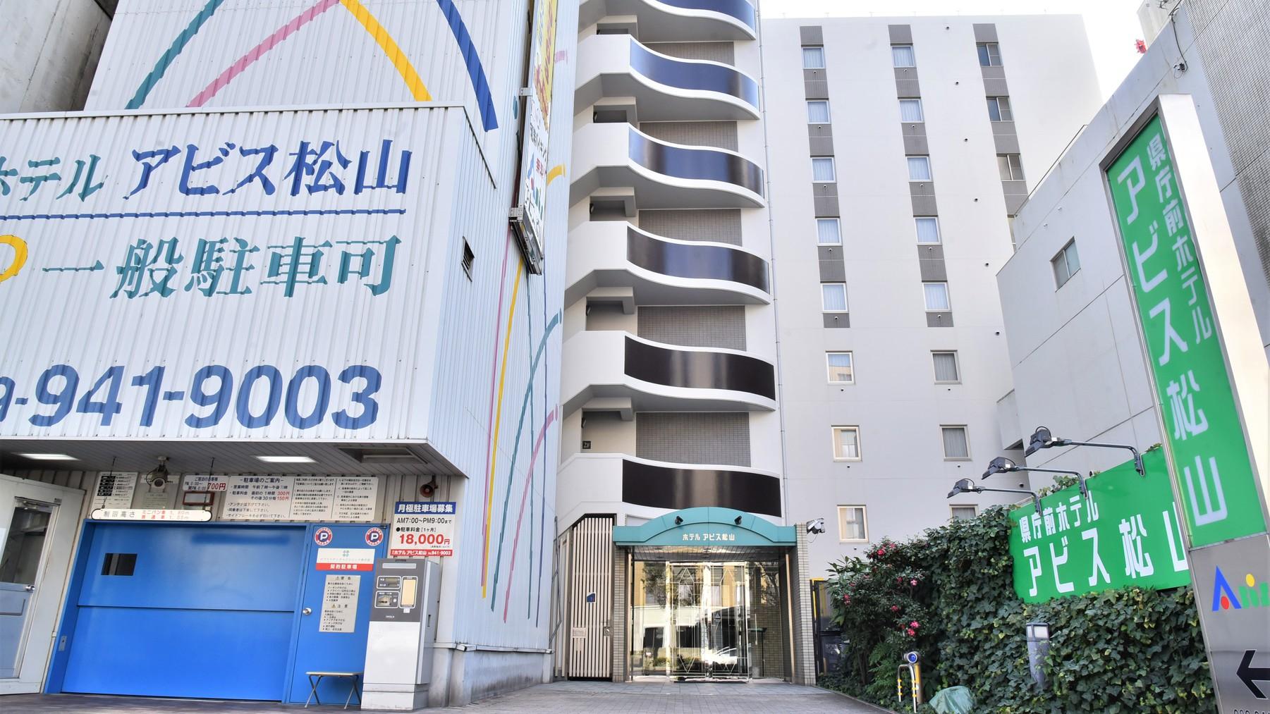 ホテル アビス松山