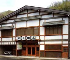 田政旅館◆楽天トラベル