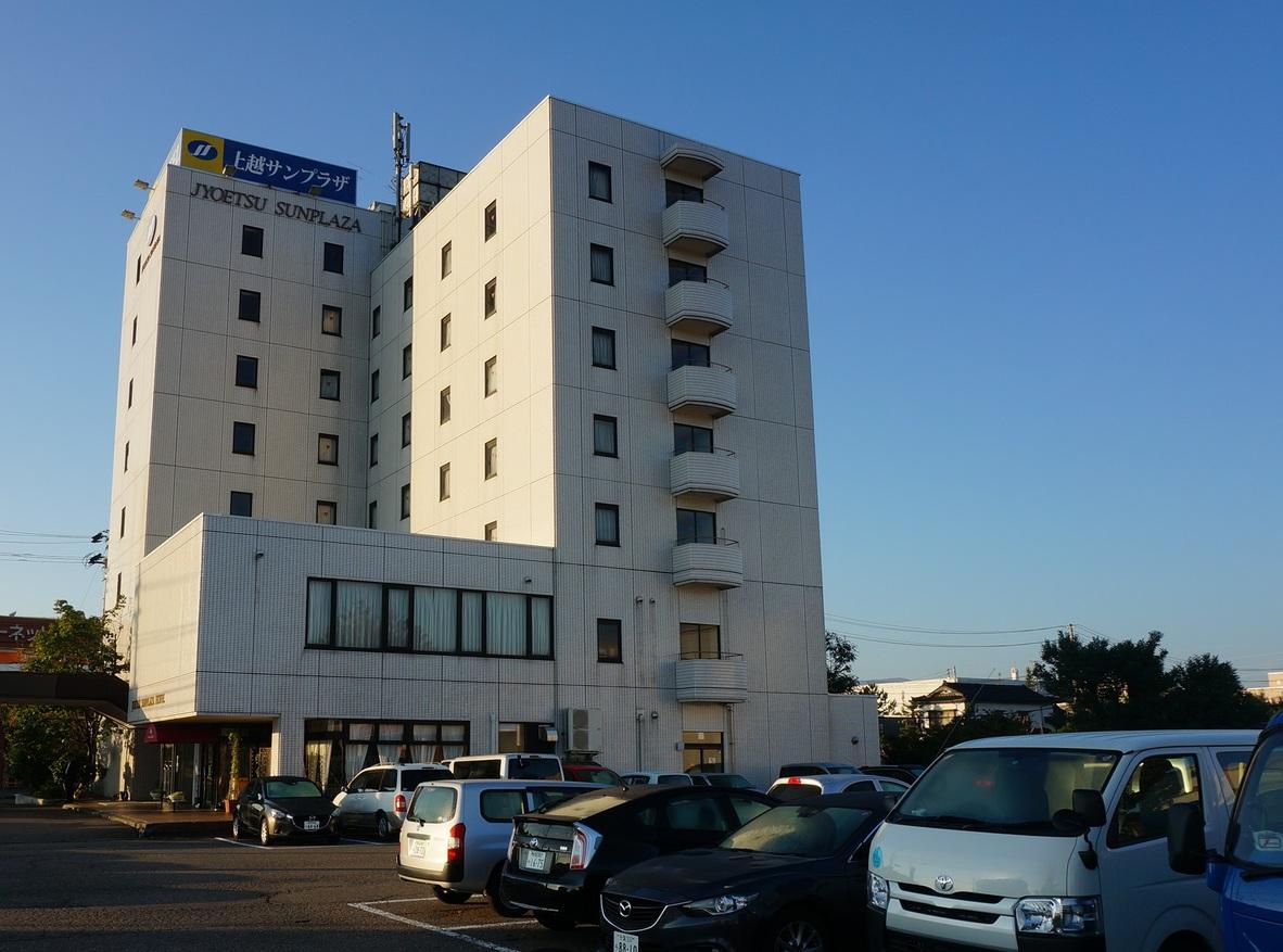 上越サンプラザホテル の写真