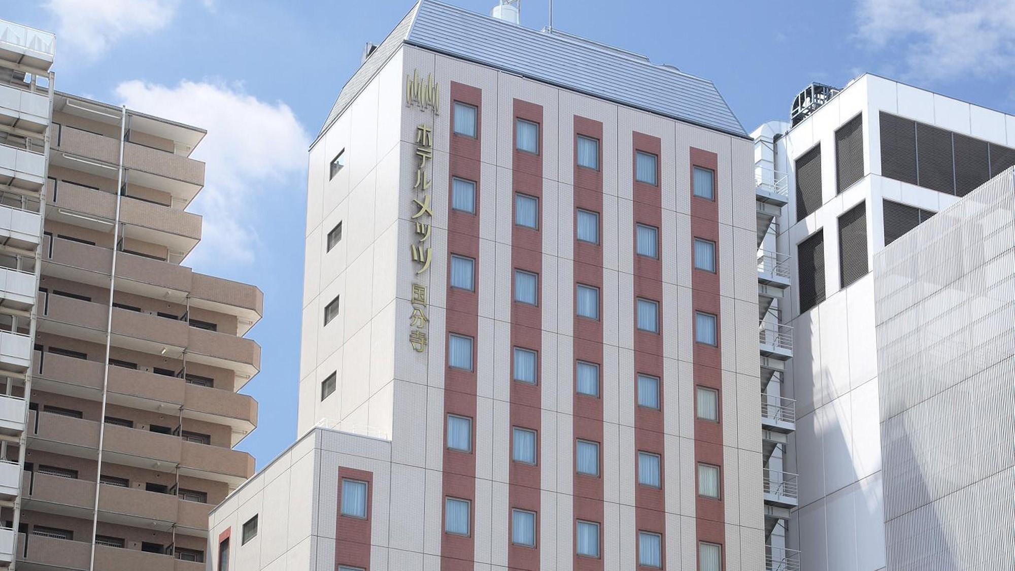 ホテル メッツ国分寺◆楽天トラベル