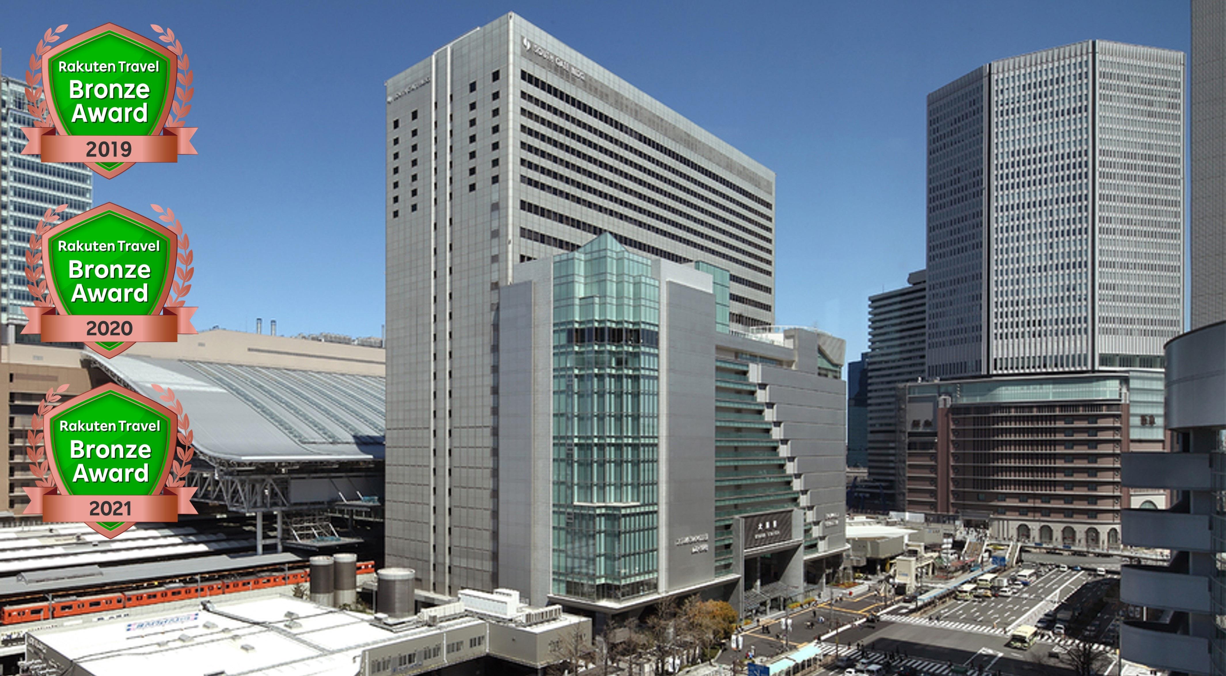 ホテル グランヴィア大阪◆楽天トラベル